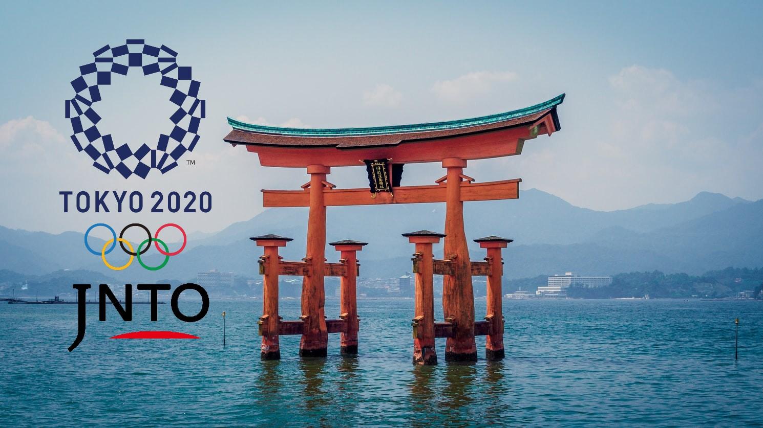 pagoda en el agua, logos de JNTO y Tokio 2020, Japón