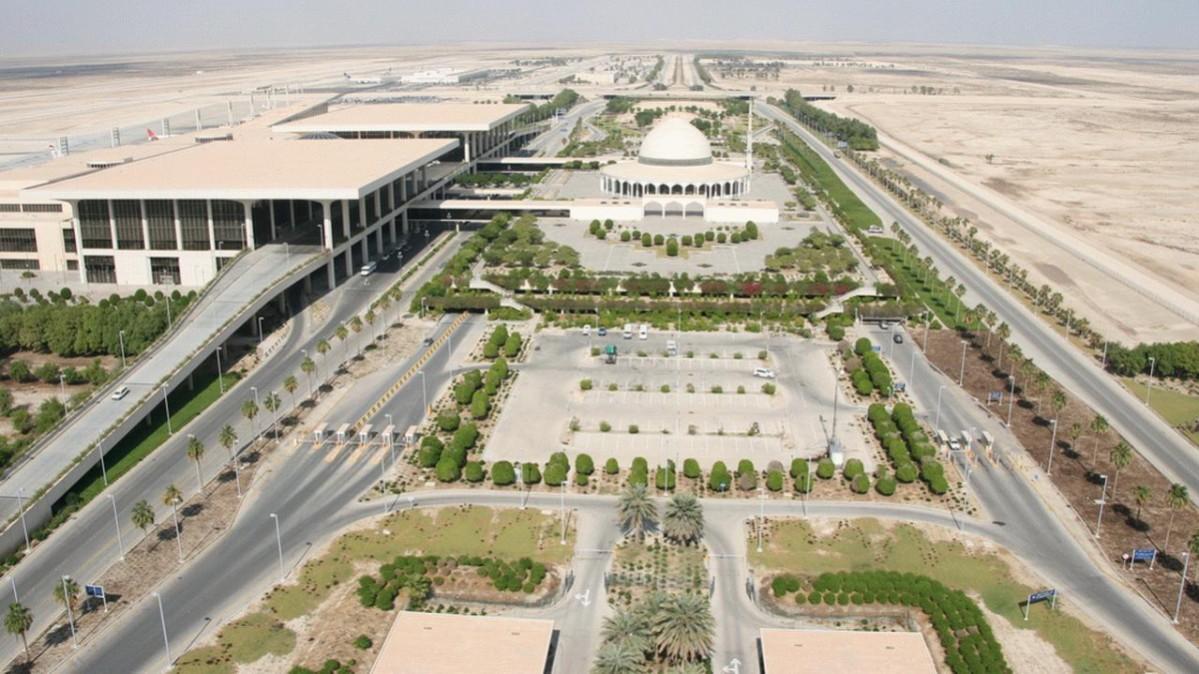 Aeropuerto Internacional King Fahd